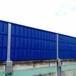 高速公路聲屏障專業生產廠家