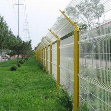 供应市政绿化折弯围栏网图片