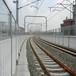供应铝合金透明铁路隔音屏