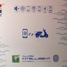 聯斗星-指紋一鍵啟動-電動車指紋啟動-電動車指紋一鍵啟動-指紋識別-指紋開鎖圖片