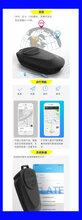 电动车指纹一键启动GPS防盗报警系统图片
