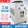 供應工業冷水機冷油機1至50匹支持定制
