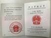 金證培訓勞動關系協調員資格證,秦皇島勞動關系協調員報名培訓