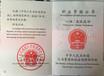 景德鎮金證培訓勞動關系協調員資格考試