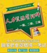 淮北企业人力资源管理师培训,人力资源证书