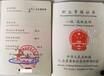 阳江企业人力资源管理师考试