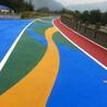 榆林彩色路面材料粘合剂性价比最高厂家电话彩色路面粘合剂