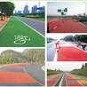 彩色路面材料粘合剂