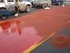 咸阳彩色路面材料粘合剂性价比最高厂家电话彩色路面粘合剂