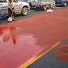 河南彩色路面材料粘合剂性价比最高厂家直销