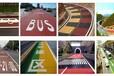 榆林彩色路面材料粘合剂批发代理彩色路面粘合剂厂家直销