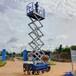 履带式升降机履带式升降平台登高平台制造液压升降梯厂家
