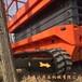 履带式升降平台履带式升降机高空车制造升降梯销售