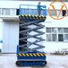 履带式升降平台履带式升降机高空车制造现货供应
