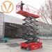 自行走升降平臺自行走升降機生產制造全新升高車