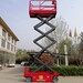 自行走升降機自行走升降平臺舉升車升高平臺制造