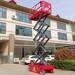 自行走升降機自行走升降平臺全新生產定制舉升車