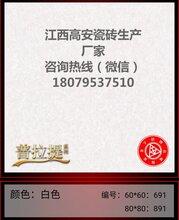 300300小地砖几何小地砖厂家价格销售图片