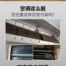深圳光明空调清洗电话清洗空调康美洪空调清洗图片