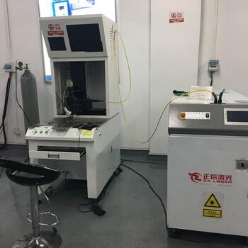 供應能量反饋激光焊接設備正信激光