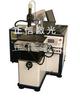 激光焊接設備