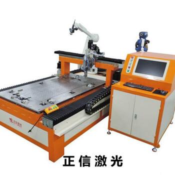 东莞龙门式激光焊接机非标定制直销