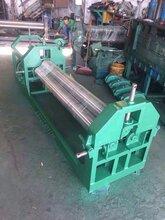 三辊弯板器电动加工弯弧器弯圆器板材弯弧器广东加工