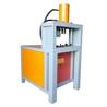 成型機械與模具設計沖孔機模具價格