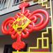 北京房山燈桿裝飾中國結紅燈籠春節亮化