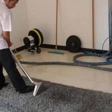 长宁区哪里有地毯清洗报价驰恒保洁图片