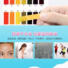 眼唇卸妝液溫和清爽卸妝水清潔卸妝水乳油淡彩妝溫和清潔無刺激OEM加工廠圖片
