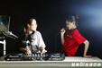 廣東茂名DJ培訓學校打碟電音公司DJMC喊麥多少錢