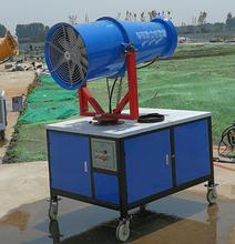 润格环保设备炮雾机图片