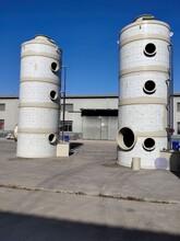 喷淋塔、洗涤塔等各种规格型号欢迎前来咨询图片