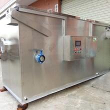 潤格環保設備油水分離機械圖片
