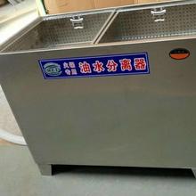 油水分离器、高效油水分离器等参数规格不等图片
