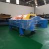 惠州离心脱水机厂家