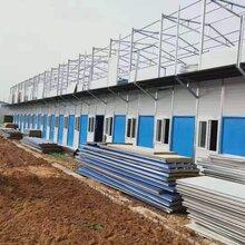 武威彩钢房供应商彩钢房厂家品质优良