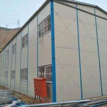 白银彩钢房厂家直销品质优良彩钢房厂家