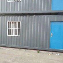 平凉集装箱厂家欢迎来电咨询集装箱厂家