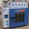恒温医用粘胶保持力试验机高温胶带持粘性测试仪