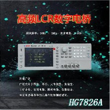 肇庆高频LCR数字电桥厂家LCR电桥品质保证