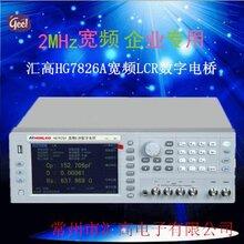 嘉兴高频LCR数字电桥批发LCR电桥品质保证