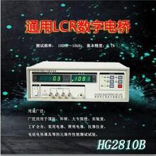 丽水高频LCR数字电桥报价LCR电桥图片