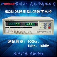 连云港高频LCR数字电桥批发品质保证LCR电桥