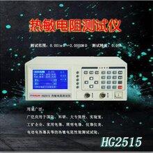 江门专业制造热敏电阻测试仪报价电阻测试仪质量保证