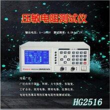 徐州压敏电阻测试仪厂家直销质量保证