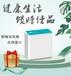 深圳家用吸氫機氫氧機大氣量出售