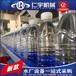 三合一小瓶灌裝機械整套瓶裝山泉水設備