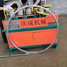 热销液压立式缩管机油管液压缩口设备多功能电动缩管机器